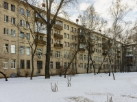 Tverskoy district,  , house 12. Apartment house