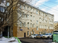 Tverskoy district,  , house 18 с.5. governing bodies