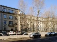 Tverskoy district, st Tikhvinskaya, house 39 с.2. school