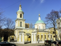 Tverskoy district, st Tikhvinskaya, house 13. temple