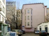 ,  , house 20. 写字楼