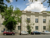 Tverskoy district,  , house 28. office building