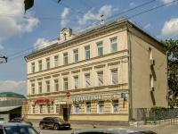 Tverskoy district,  , house 46 с.1. office building