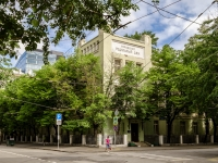 Tverskoy district,  , house 1/10СТР1. office building