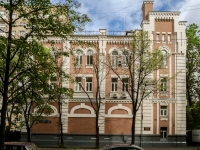 Tverskoy district,  , house 7. office building
