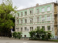 Tverskoy district,  , house 3 с.2. office building
