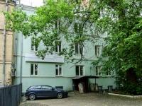 Tverskoy district,  , house 3 с.2. office building