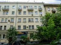 Tverskoy district,  , house 13. Apartment house