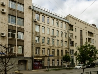 Tverskoy district,  , house 19. office building