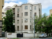 Tverskoy district,  , house 29/6. Apartment house
