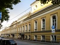 Tverskoy district, st Bolshaya Sadovaya, house 14 с.6. multi-purpose building