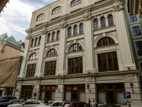 Tverskoy district,  , house 13. office building