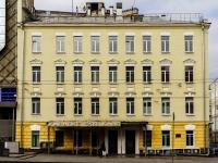 Tverskoy district,  , house 1/2СТР1. office building