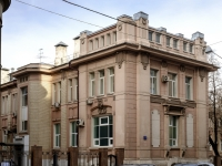 Tverskoy district,  , house 3 с.1. governing bodies