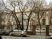 Tverskoy district, 管理机关 Министерство здравоохранения РФ,  , 房屋 3 с.1