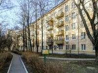 Тверской район, Угловой пер, дом 4
