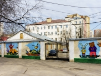Tverskoy district,  , house 4 с.5. office building