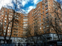 Tverskoy district,  , house 4. office building