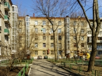 Tverskoy district,  , house 8-10 к.А. Apartment house
