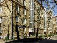Tverskoy district,  , house 8-10 к.Б. Apartment house