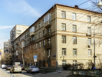 Tverskoy district,  , house 16-20. Apartment house