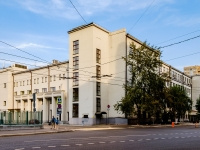 Moscow, Tverskoy district,  , house 11 с.1