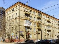 ,  , house 19/22. 公寓楼