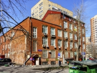 Tverskoy district,  , house 9. governing bodies