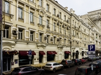 Tverskoy district,  , house 3. office building