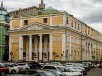 Tverskoy district,  , house 6/1СТР1. office building