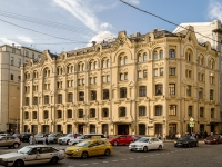 Tverskoy district,  , house 7. governing bodies