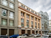 Tverskoy district,  , house 9 с.1. governing bodies