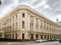 Tverskoy district,  , house 10/2СТР1. governing bodies