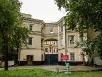 Tverskoy district,  , house 15 с.1. office building