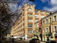 Тверской район, улица Краснопролетарская, дом 16 с.1. офисное здание