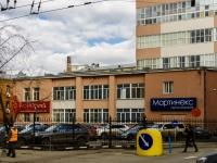 Тверской район, улица Краснопролетарская, дом 16 с.11. офисное здание