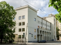 Тверской район, площадь Миусская, дом 2. офисное здание