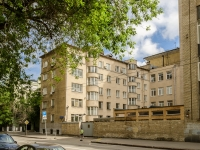 Тверской район, площадь Миусская, дом 3 с.5. офисное здание
