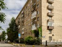 Тверской район, площадь Миусская, дом 5. многоквартирный дом