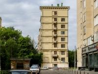 Тверской район, площадь Миусская, дом 6 с.3. университет
