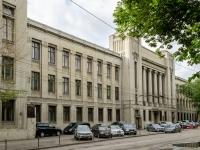 Тверской район, площадь Миусская, дом 6 с.7. офисное здание