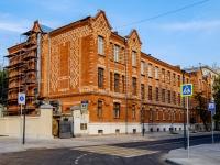 Тверской район, площадь Миусская, дом 9 с.3. офисное здание