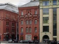 Tverskoy district, square Novaya, house 8 с.1. office building