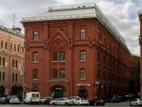 Tverskoy district, square Novaya, house 8 с.2. office building