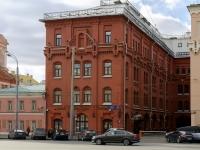 Tverskoy district, square Novaya, house 10 с.2. public organization