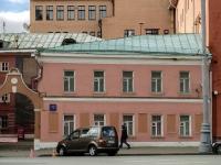 Tverskoy district, square Novaya, house 12 с.1. institute