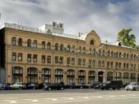 Tverskoy district, square Novaya, house 14. public organization