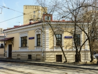 Tverskoy district,  , house 19/2. office building
