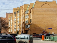 Tverskoy district,  , house 4. Apartment house