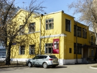 Tverskoy district,  , house 11 с.2. office building